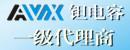 深圳市京瓷电子商贸有限公司