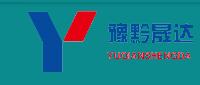 贵州豫黔晟达商贸有限公司
