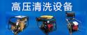 诚宇(天津)机电设备有限公司