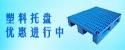 武汉乔丰塑料实业有限公司