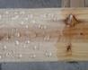 木材专用防水剂