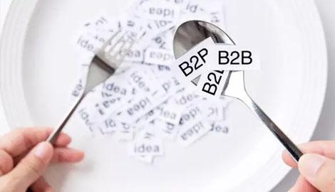 B2B成资本新宠为照明电商业带来新机遇