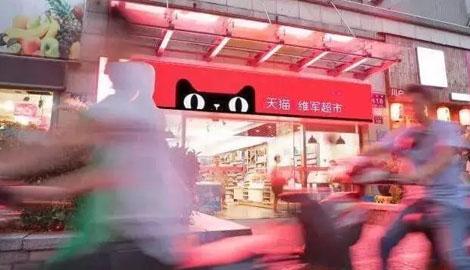 天猫小店会摧毁传统便利店经销商体系吗